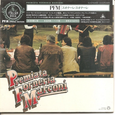 Premiata Forneria Marconi - Suonare Suonare (CD Edição Japonesa mini LP com OBI)