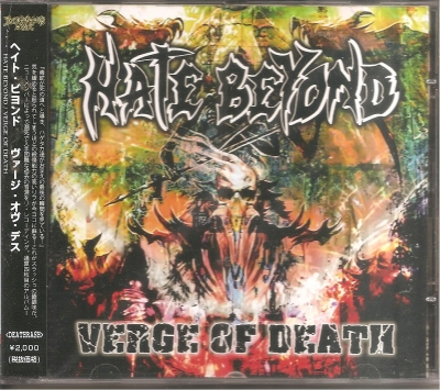 Hate Beyond - Verge of Death (Edição Japonesa com OBI)