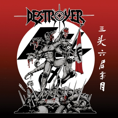 Destroyer (USA) - Monster With Six Arms And Three Heads (CD e DVD/ Importado)