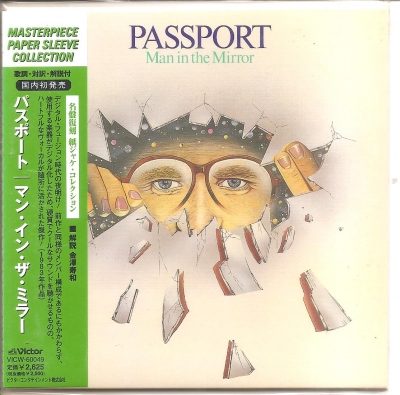 Passport - Man in the Mirror (Edição Japonesa Mini LP com OBI)