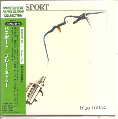 Passport - Blue Tattoo (Edição Japonesa Mini LP com OBI)