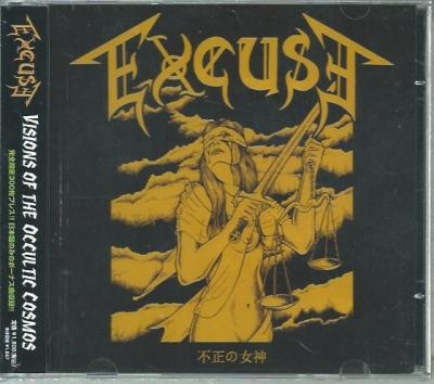 Excuse - Visions of the Occultic Cosmos (Edição japonesa com Obi)