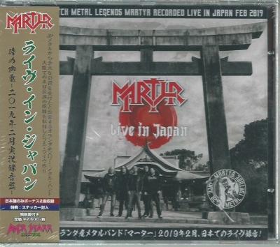 Martyr - Live in Japan (Edição japonesa com Obi)