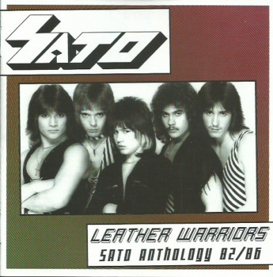 SATO - Leather Warriors (Sato Anthology 82-86) (CD+DVD Importado)