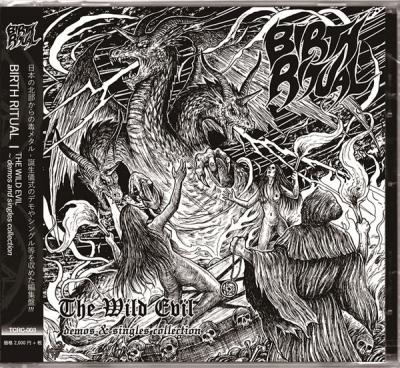 Birth Ritual - The Wild Evil ( Edição Japonesa com OBI)