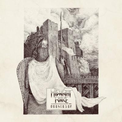 Midnight Force - Dunsinane (Importado)