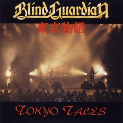 Blind Guardian - Tokyo Tales