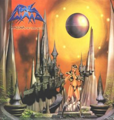 Azul Limão - Amazona, the Tapes Vol 2 (LP)