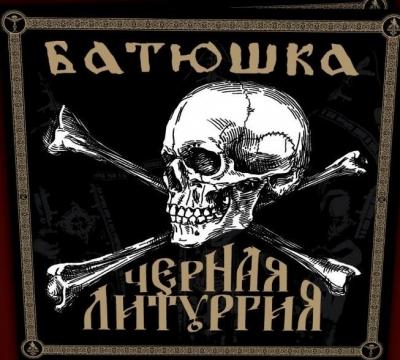 Batushka - Black Liturgy (CD e DVD)