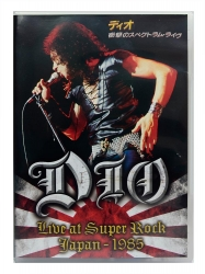 Live At Super Rock Japan 1985