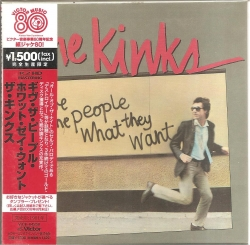 Give the People What They Want (CD Edição Japonesa Mini LP com OBI)